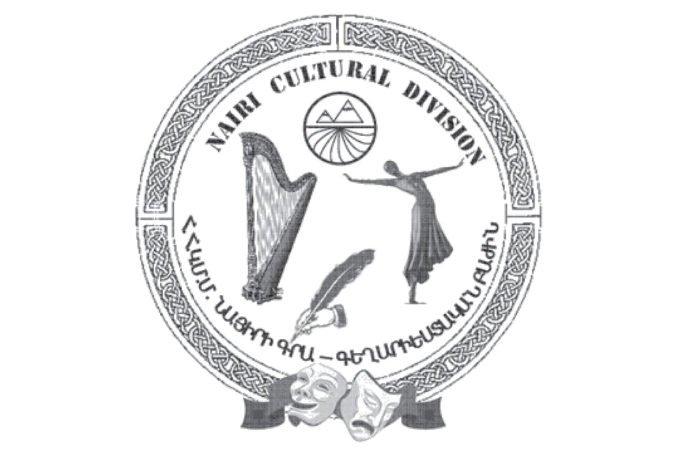 Nairi Choir