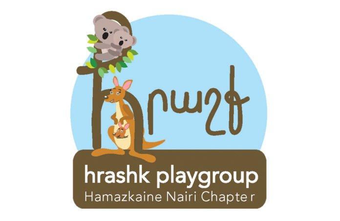 Nairi Hrashk
