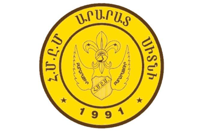Ararat Scouts
